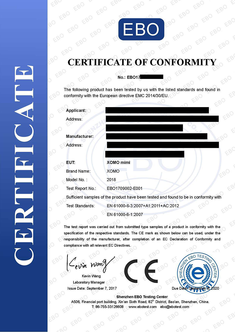 CE认证样本