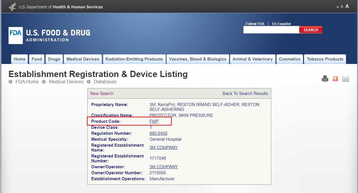 医疗产品FDA注册信息查询