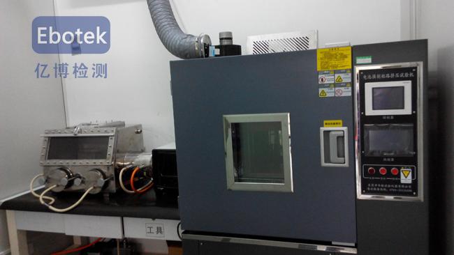 电池强制短路挤压试验机 (2).jpg