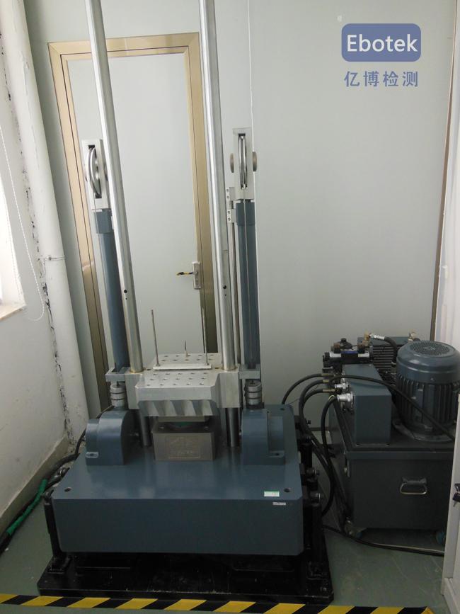 机械冲击试验机.JPG